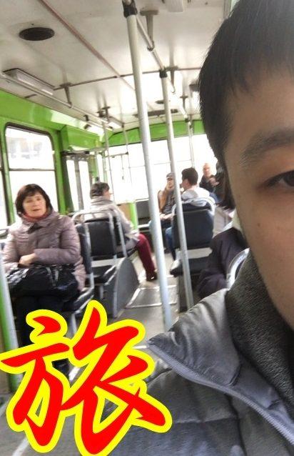 バスの中で自撮り