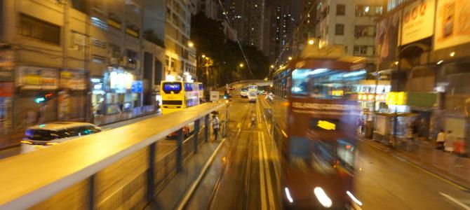 香港トラム(二階建てバス)初体験