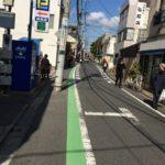 TOKYO 裏散歩