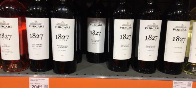 リビィウにある高い城とスーパーで購入できるモルドバワイン