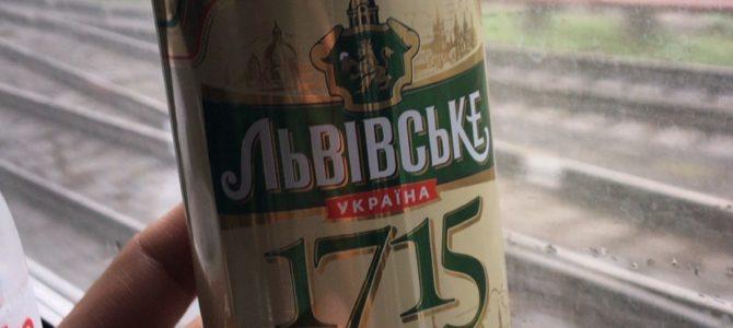 【北欧・東欧・中欧 】美味しかったビール・ランキング 第 1 位 ウクライナの列車内で飲んだ1715