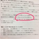 外国人に日本語を教えるボランティアを始めました