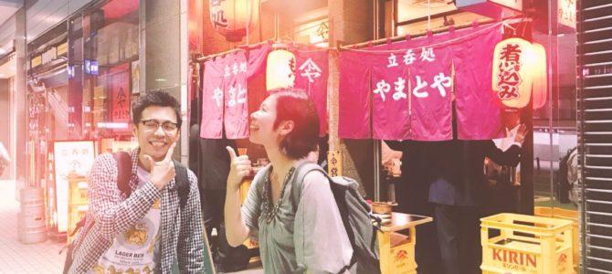 【田町・三田】駅から1分のせんべろ立飲み『やまとや』≪動画あり≫