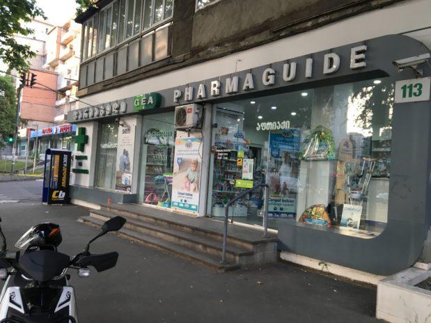 辺りを歩くと観光地的な場所はなく、地元の人のためのお店しかありませんでした。