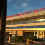【ベラルーシ】ミンスク空港、両替、SIMカード、市内中心地までのバス